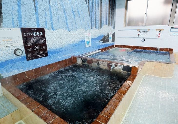 吉野湯のサムネイル