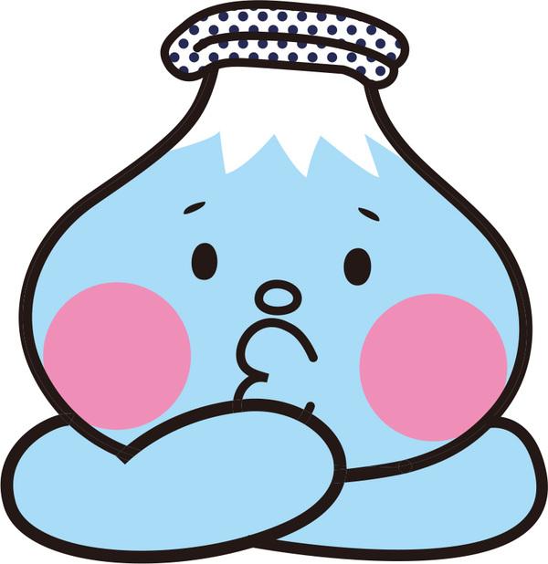 お湯の富士グッズ販売 期間限定