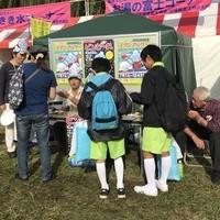 2017年10月8日 第40回江戸川区民まつり