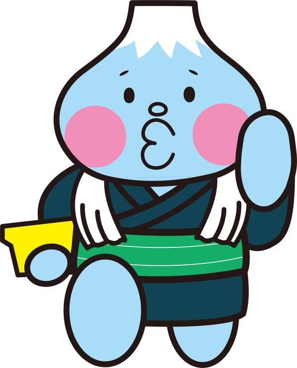 武蔵湯リニューアル1周年記念