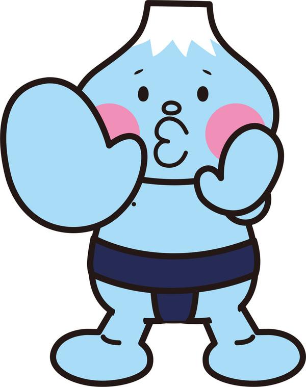 お湯の富士・小岩消防署・防火のつどいに参加します!
