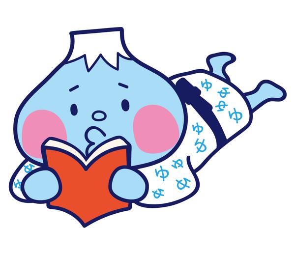 お湯の富士グッズ販売