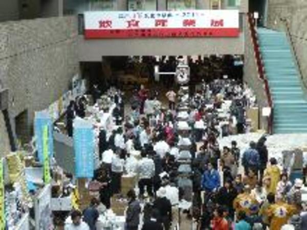 江戸川「食」文化の祭典にお湯の富士が参加します
