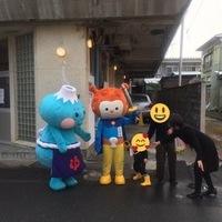お湯の富士・気仙沼にいく!