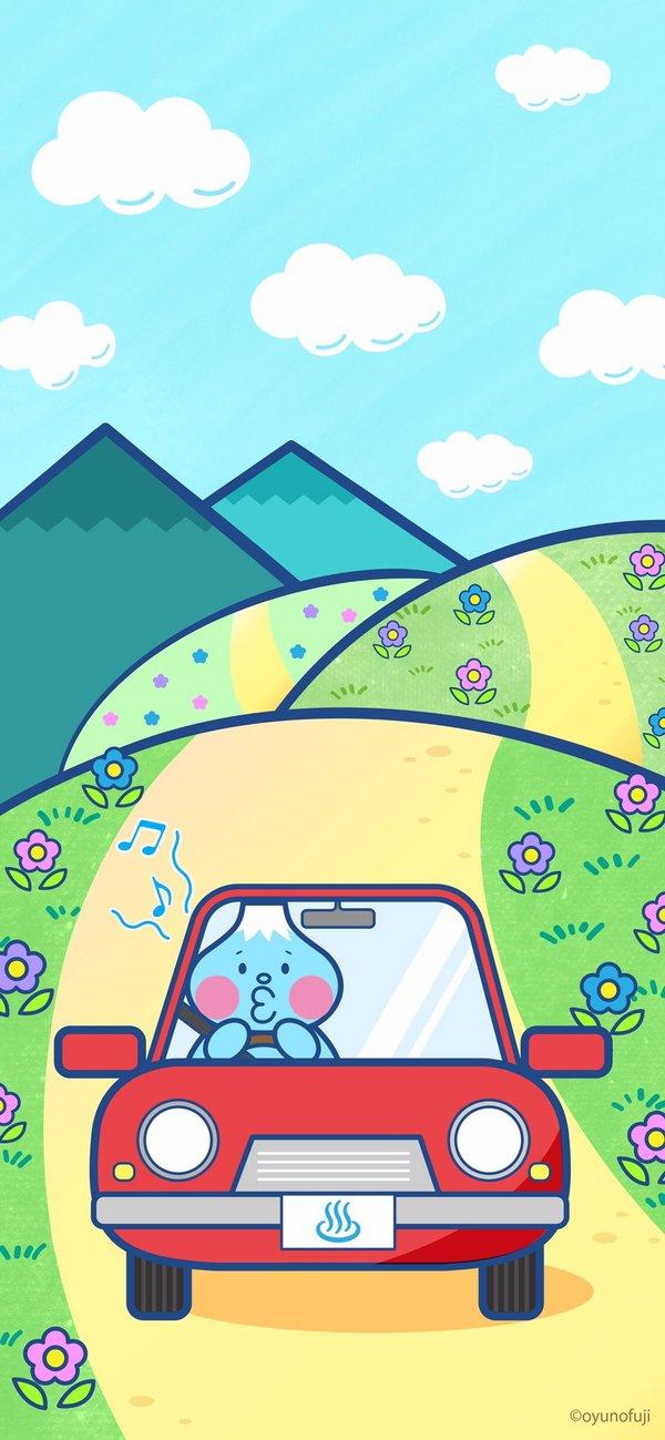 お湯の富士携帯待受画像